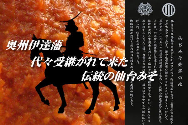 http://omiso.sakura.ne.jp/_src/sc69/toplogo.jpg